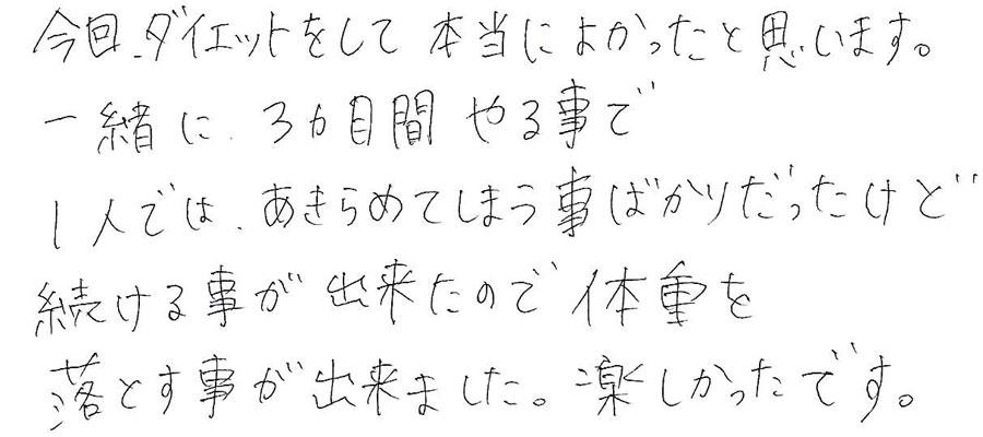 kansou_higasiyama