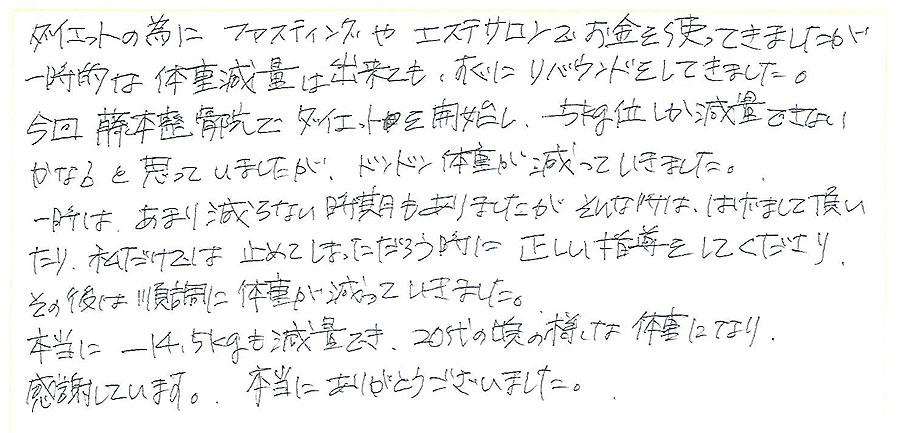 kansou_ooyama